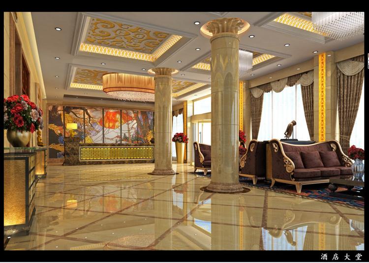 九寨沟商务酒店